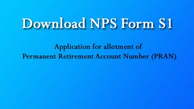 Photo of NPS Form S1 – Application for allotment of PRAN Individual only
