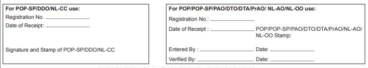 NPS s2 form filling