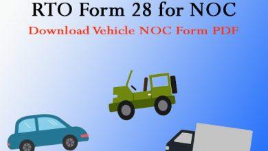 Photo of RTO Form 28 – Download Vehicle NOC Form PDF