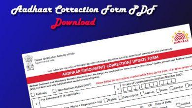 Photo of Aadhaar Correction Form PDF – Enrollment/Update Form