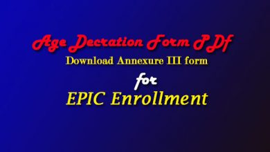 Photo of Age Declaration Form PDF – Voter ID Card Form 6