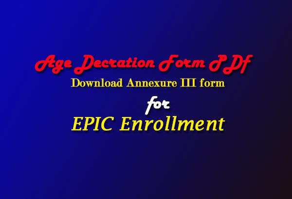 age declaration form pdf