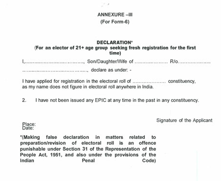 annexure iii form 6
