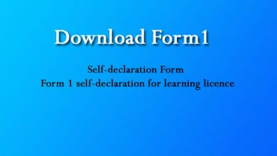Photo of Form 1 Download – Self Declaration Form 1 by Parivahan PDF