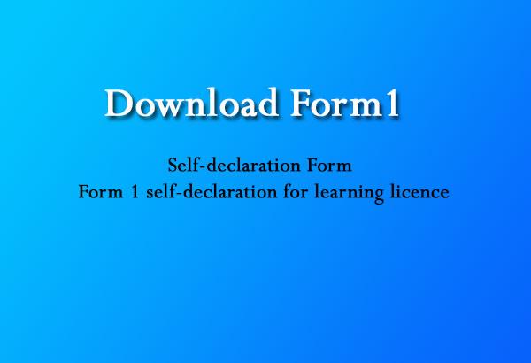 form1 download