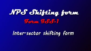 Photo of NPS Shifting Form ISS Version 1.4 & 1.5 PDF and Sample