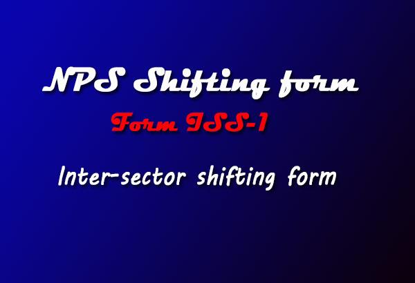 nps shifting form