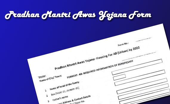 pradhan mantri awas yojana form pdf