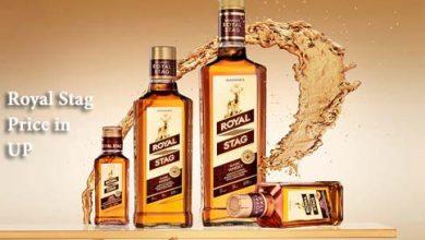 Photo of Royal Stag Price in UP 2021 PDF – Whisky Price in Uttar Pradesh