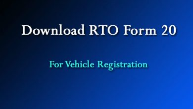 Photo of RTO Form 20 – Form No 20 for Vehicle Registration