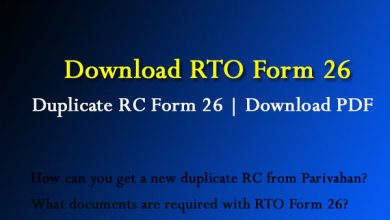 Photo of RTO Form 26 – Duplicate RC Form 26 | Download PDF