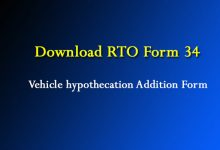 Photo of RTO Form 34 – Download Vehicle hypothecation Addition Form